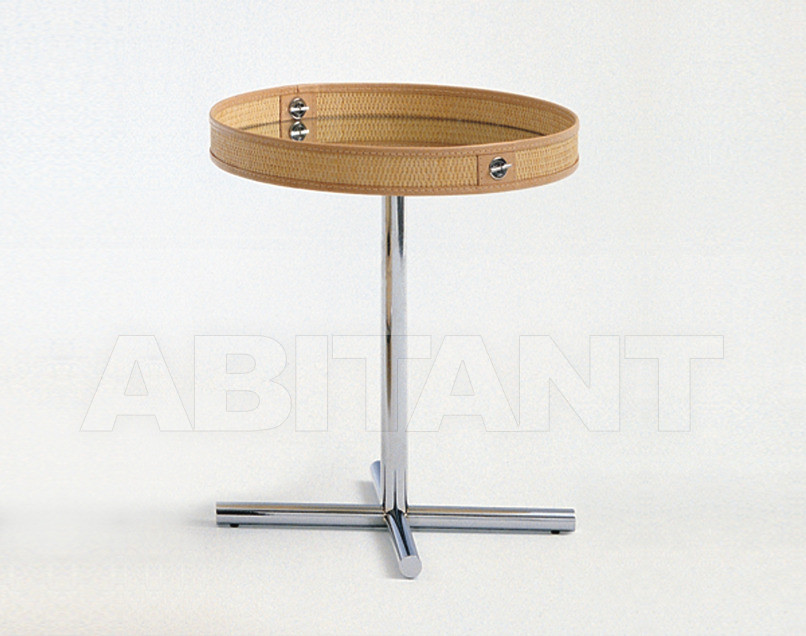 Buy Сoffee table Lario Atmosphera Avantgarden 82302