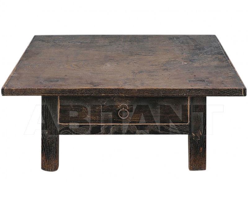 Buy Coffee table Versmissen 2020 ME2841