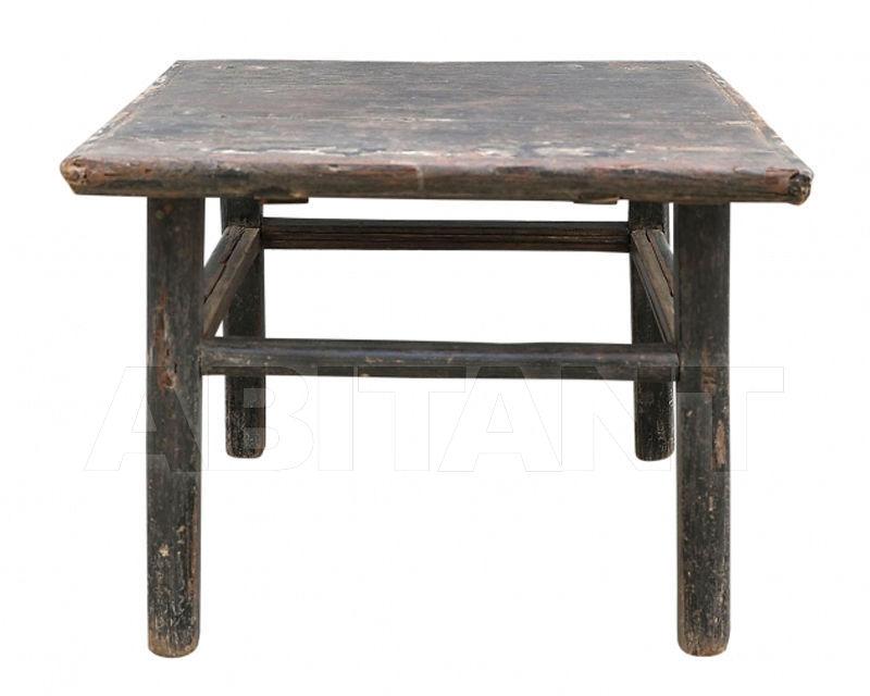 Buy Сoffee table Versmissen 2020 ME2848