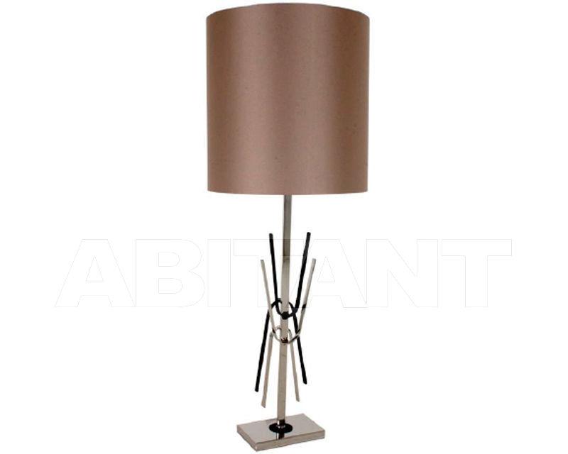 Buy Table lamp Art silver Umos 2020 113274