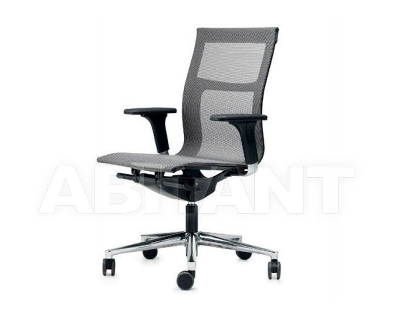 Buy Сhair ICF Office Una 3833625  gray